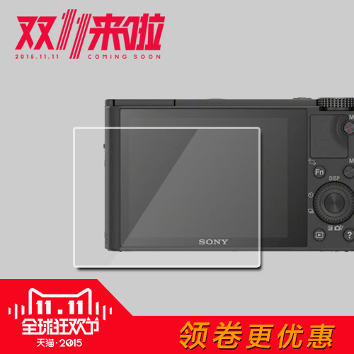 Get Quotations · Sony rx100 m2 m3 m4 ujm tempered glass lcd screen protection film king kong screen lcd