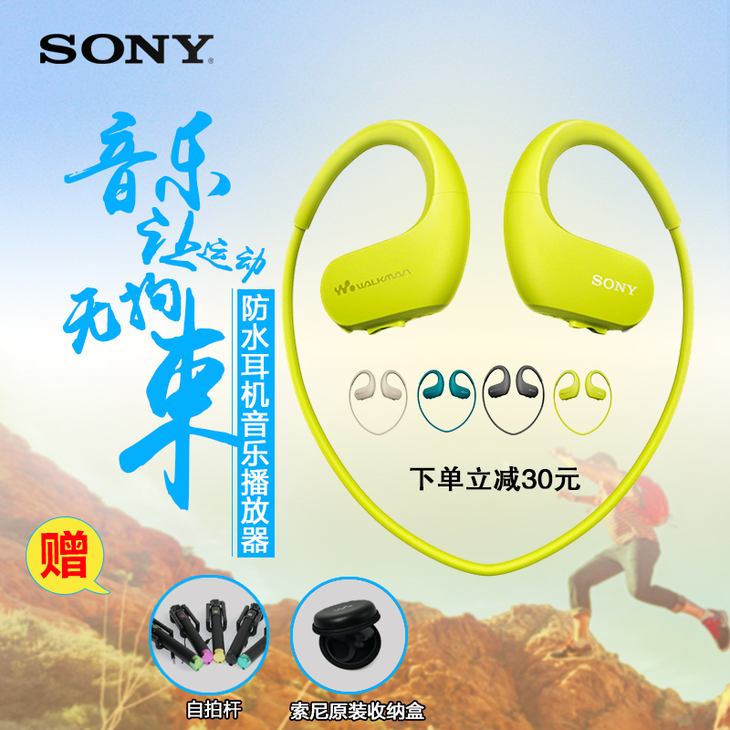 Sony/sony music player running headset swimming waterproof mp3 headset with who to listen to NW-WS414