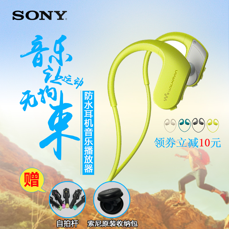 Sony/sony NW-WS413 music player mini sport running headset swimming waterproof mp3 headset