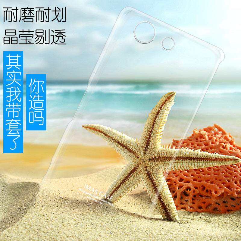 Sony z3 d5833 Z3C Z3COMPACT mini protective shell protective sleeve high transparent shell phone