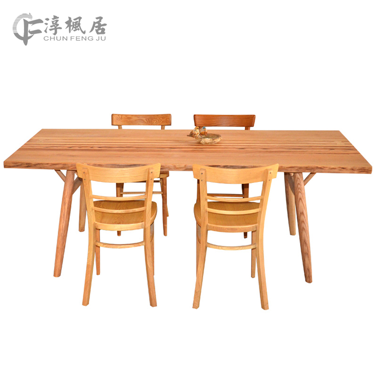 Soon maple home modern minimalist scandinavian leisure simple solid wood dining table combination of solid wood dining table and benches desk