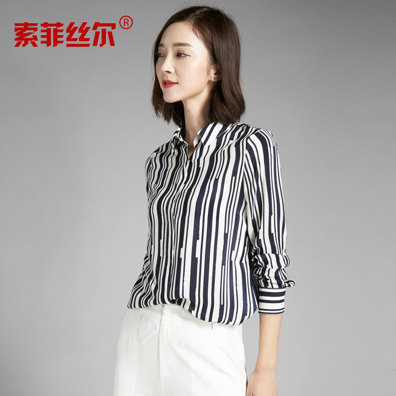 Sophie sier 2016 spring and summer new korean version was thin silk shirt female striped shirt
