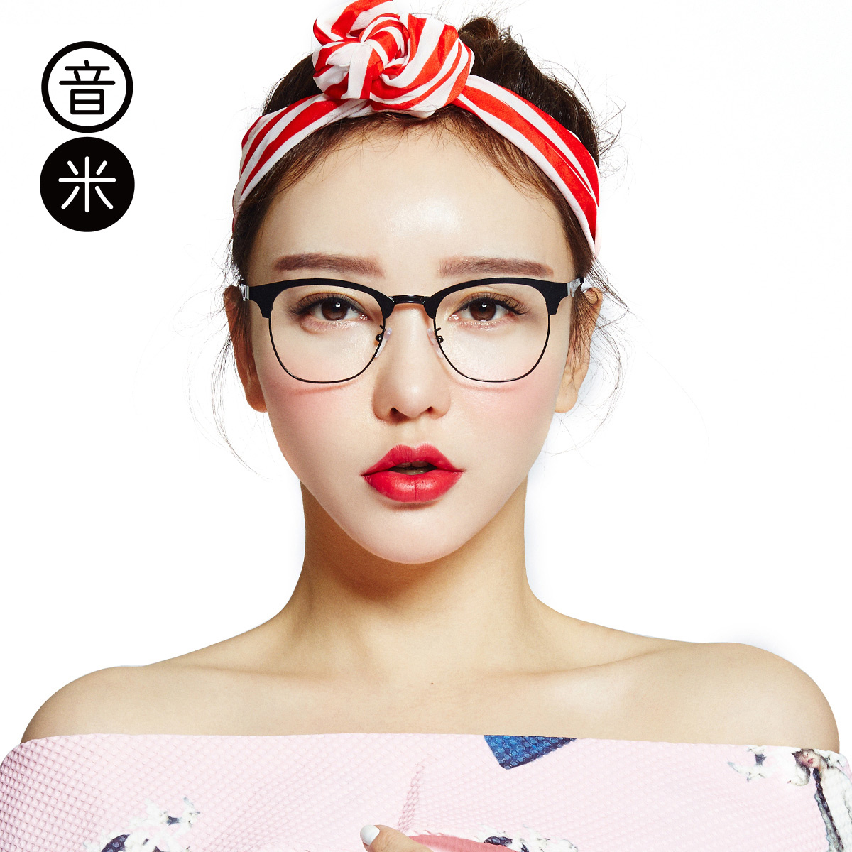 6cba9c4d96 Get Quotations · Sound meter 2015 new full frame square metal frame glasses  male fashion trend glasses frame glasses