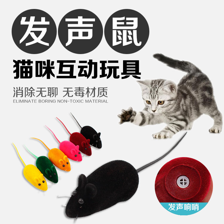 Sound toys pet cat toys interactive toys funny cat is a cat toy mouse emulation small cats supplies