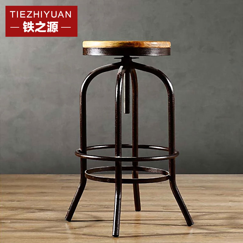 Source of iron rust highchairs wood bar stool bar stool rotating lift american retro to do the old wrought iron bar chairs