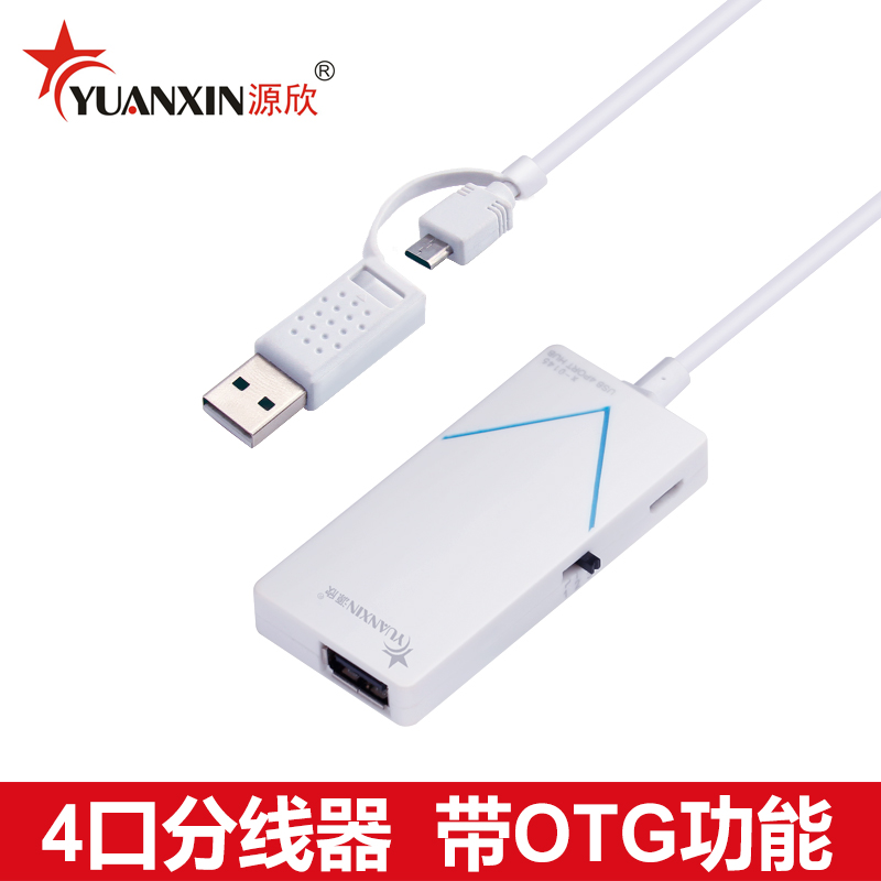 Source welcomes computer tablet otg charging hub otg adapter cable data cable with usb powered mobile phone while charging