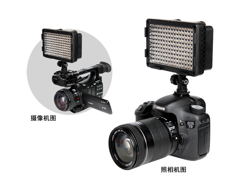 South crown CN-160CA video light led video light video wedding video light micro film camera fill light