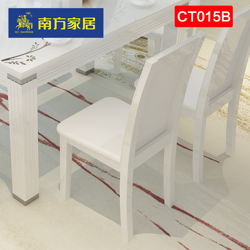 South furniture modern minimalist style dining chair dining plate seat hardware paint the light [2] installed