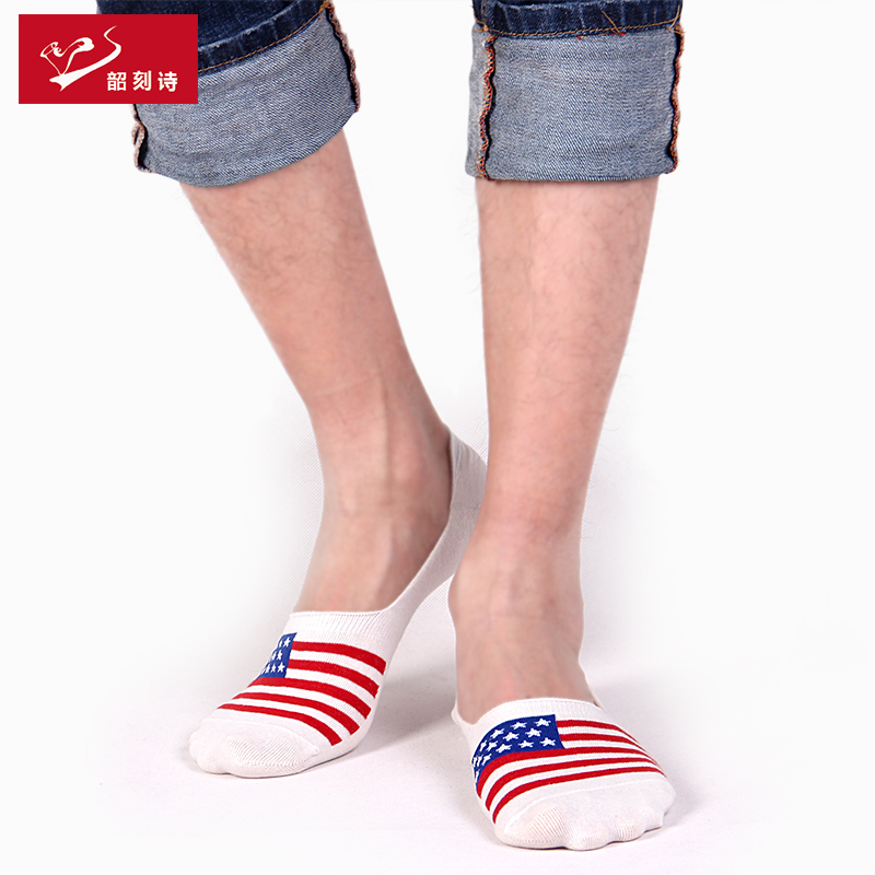 South korea adelomorphic flag socks male shallow mouth invisible socks thin models to help low shoes peas shoes boat socks off prevention