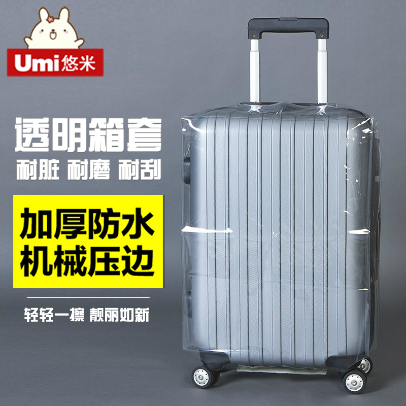 1264c3862 Get Quotations · South korea creative travel trolley luggage suitcase  protective cover wear and dust cover dust cover 24