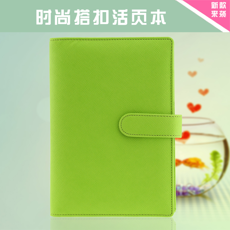 South korea diary binder this portable notebook diary creative stationery business office memo book