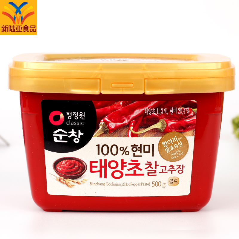 South korea imported clean garden chili sauce chili sauce bibimbap sauce tteokbokki korean cuisine sauce g boxed