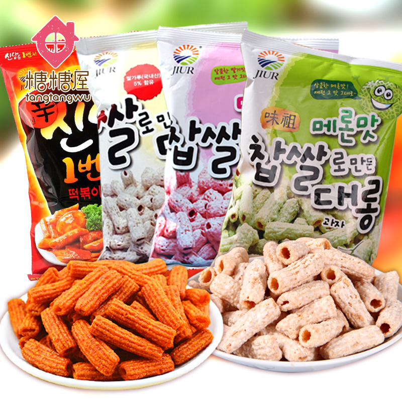 South korea imported snacks puffed snack food fried rice cake plate authentic korean spicy fried rice cake pieces 110g