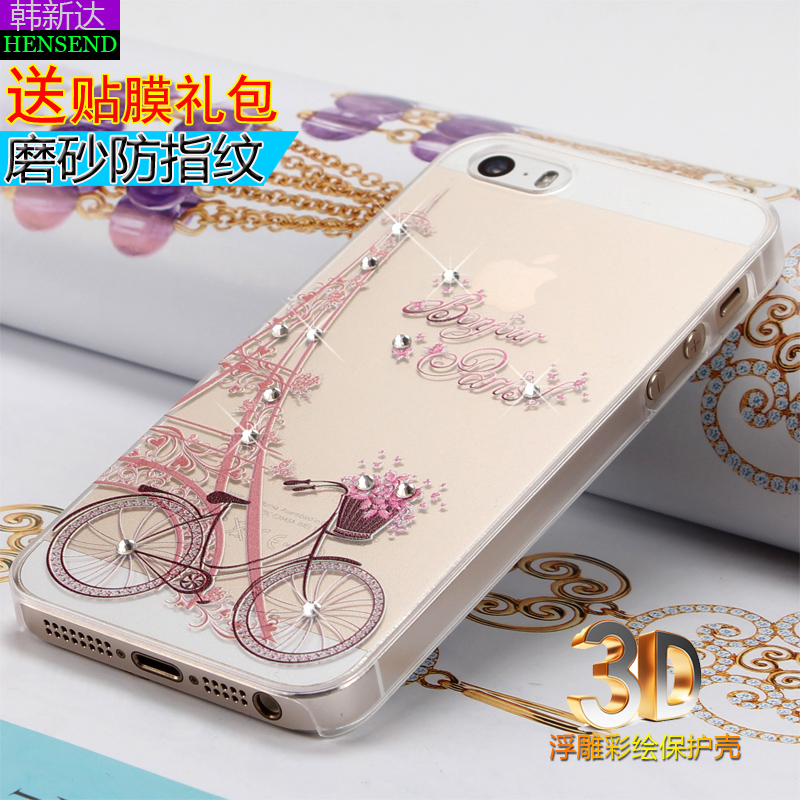 South korea suntec iphone5s phone shell female 5s phone sets apple 5s protective sleeve apple 5 shell thin tide