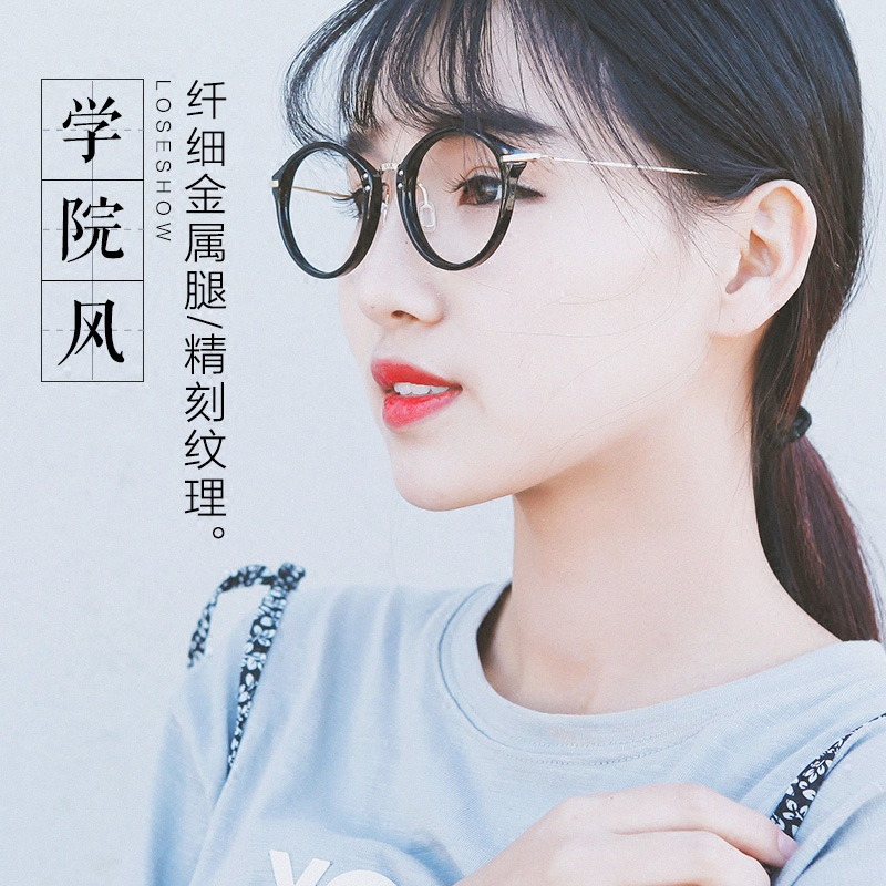 c0684b3965ce Get Quotations · South korean big round glasses frame myopia frame glasses  female round metal frame glasses frame glasses