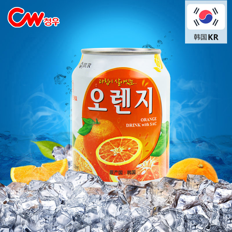 South korean imports of fruit juice drinks orange juice drink brand nine days rillette 238ml beverage wholesale