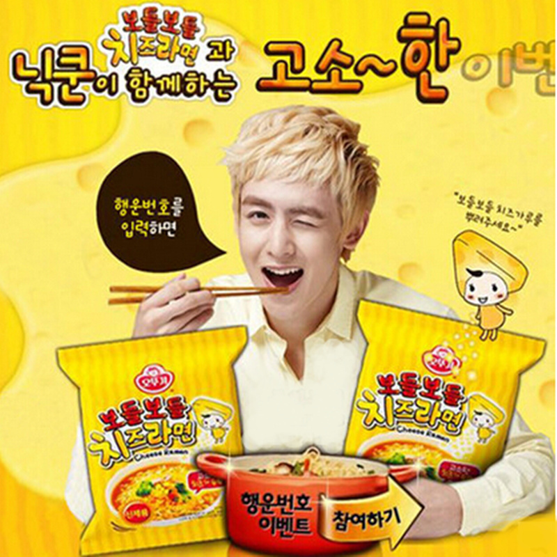 South korean imports of instant noodles austrian soil base tumbler cheese cheese ramen instant noodles in a single package 111g