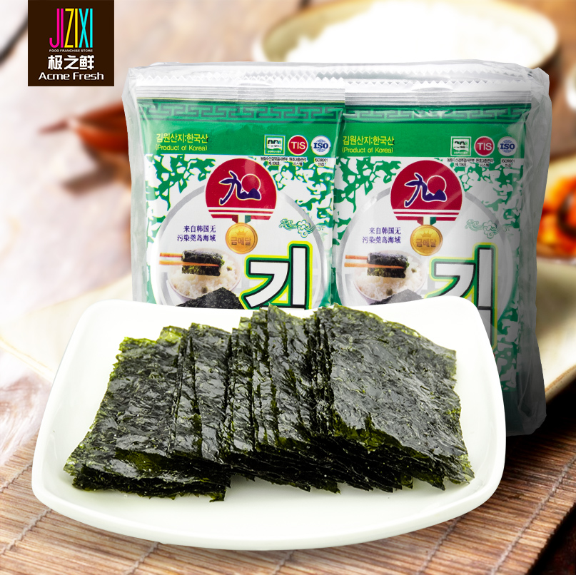 South korean imports of mini nori roasted seaweed nori children ready to eat sushi kimbap office zero food