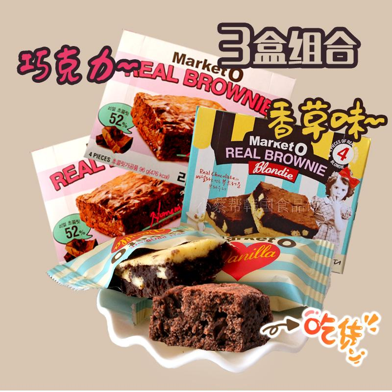 South korean imports of orion market o vanilla brownie cake 80g * 3 boxes of chocolate cake pastry