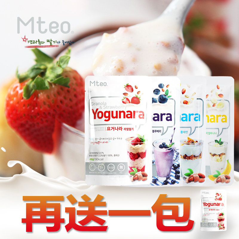 South korean imports of us brewed into tea berry blueberry banana grass nuts children probiotic yogurt powder solid drink