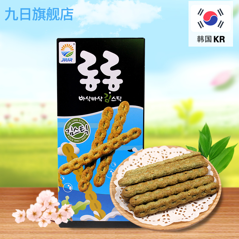South korean imports of zero food brand seaweed flavor/qq potato flavor stick biscuits 60g