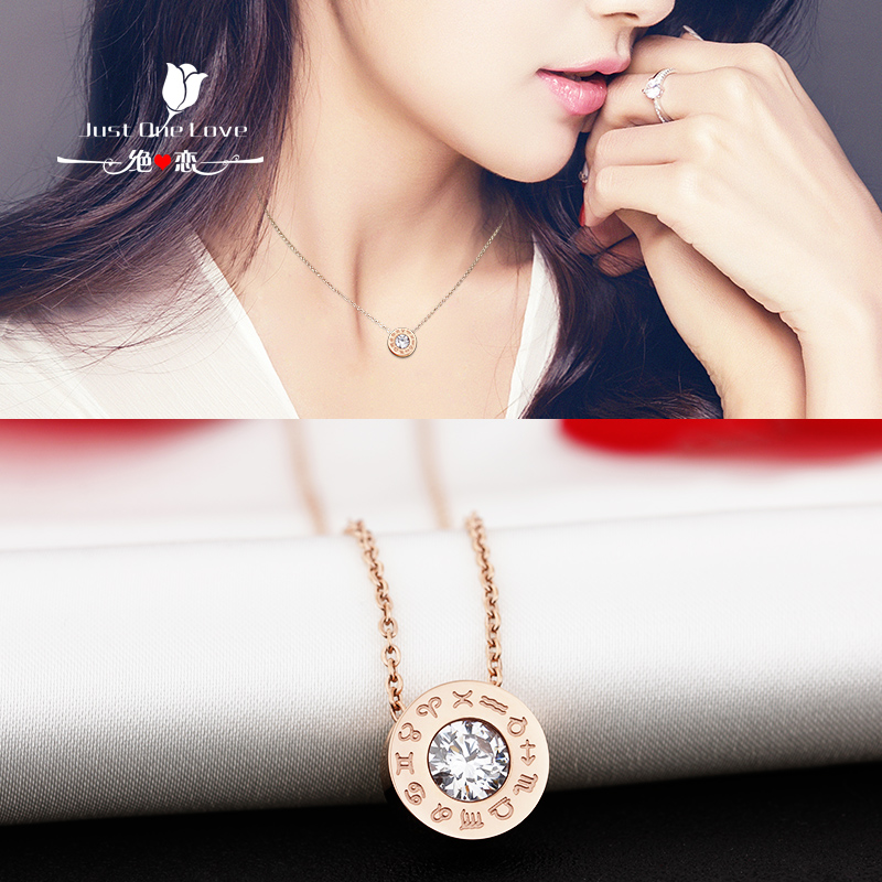South korean simple rose gold necklace female short paragraph constellation necklace plated twelve k titanium steel clavicle chain summer new
