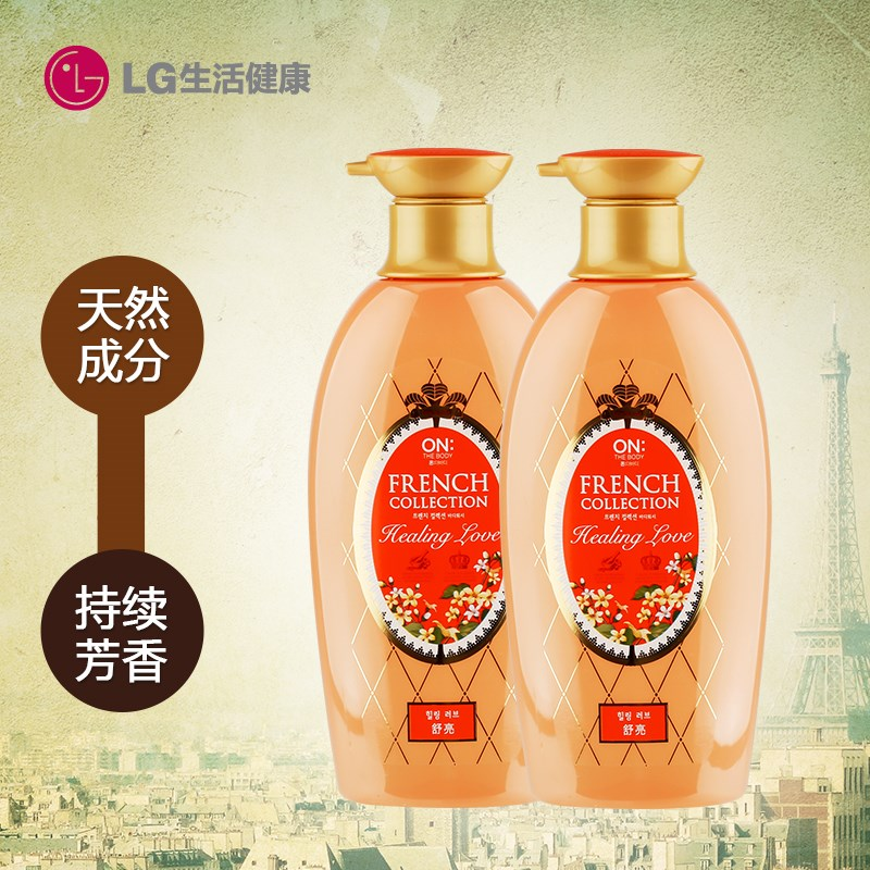 South korea's lg onthebody official french featured cure love shower gel shower gel 500g * 2 bottles set free shipping