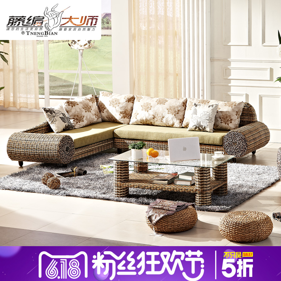 Southeast rattan furniture rattan sofa rattan sofa rattan sofa combination living room l corner combination special offer