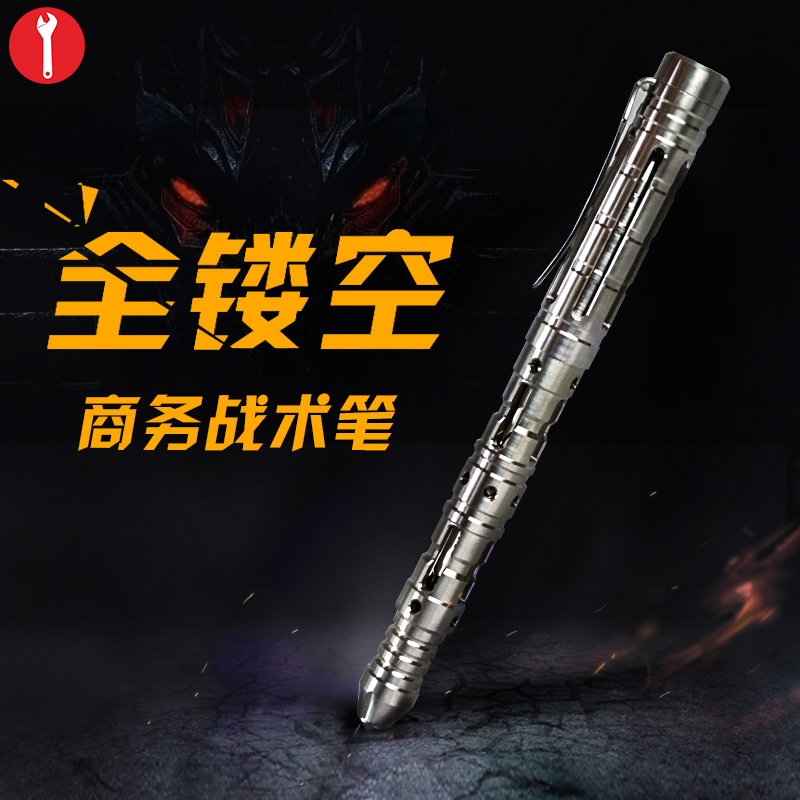 """Space"" tactical defense pen pen pen attack tungsten steel head stainless steel self wolf pen pen anti broken windows to escape In order to survive"