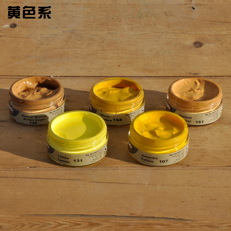 Spain trg/atayal high leather shoe polish leather maintenance complementary color complementary color moisturizing cream imported yellow