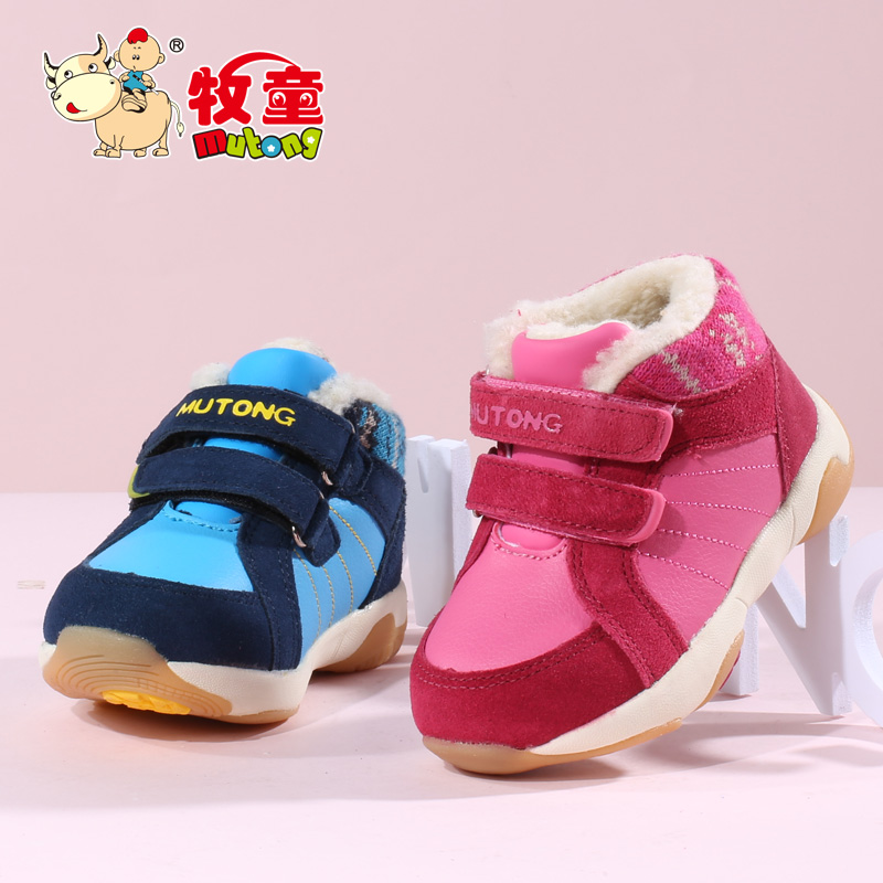 [Special 99 yuan 2] cowboy boots shoes winter models padded shoes function baby shoes boys soft large cotton lining