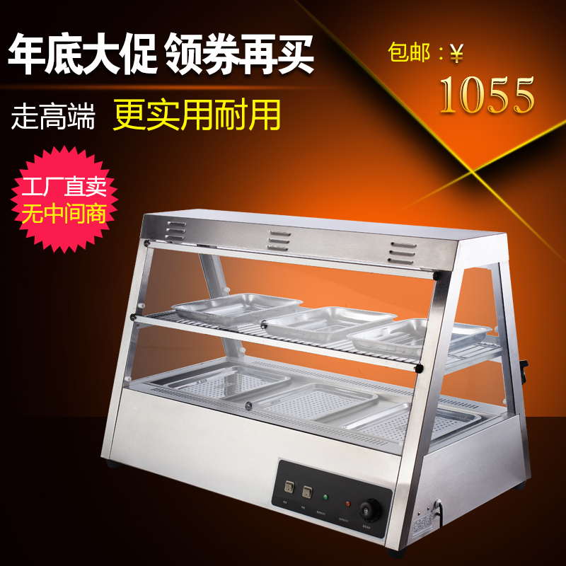 Special bin insulation showcase food warmer display cabinets fresh cabinet cooked duck egg tart burger display showcase