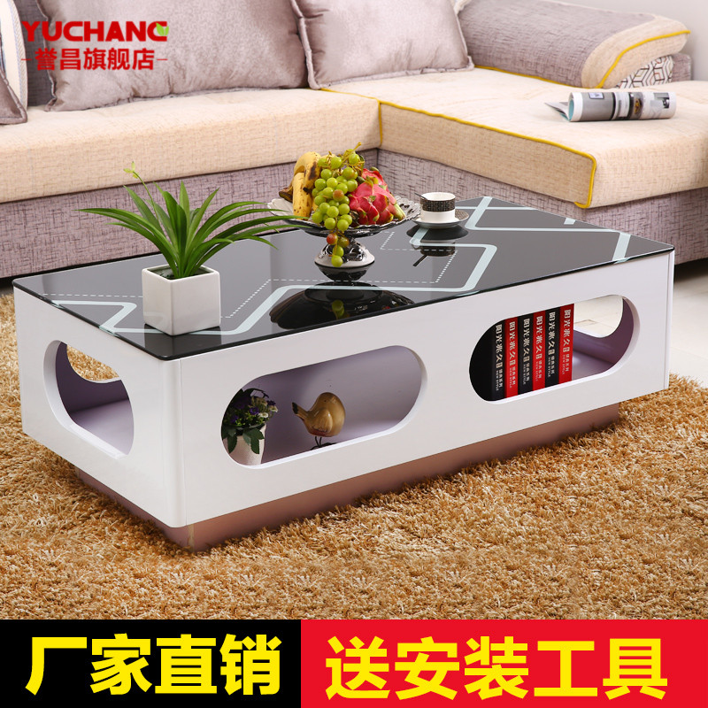 Special black and white paint glass coffee table tv cabinet modern minimalist small apartment living room tea table creative furniture