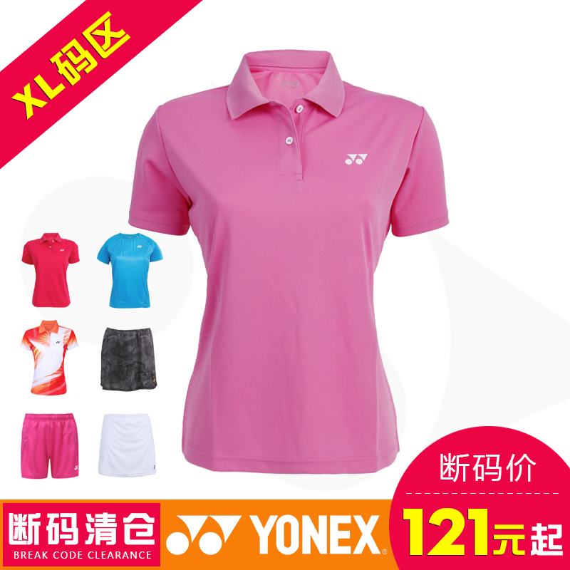 Special clearance [xl] yonex/yy yonex badminton clothing female models sport t-shirt shorts short pants