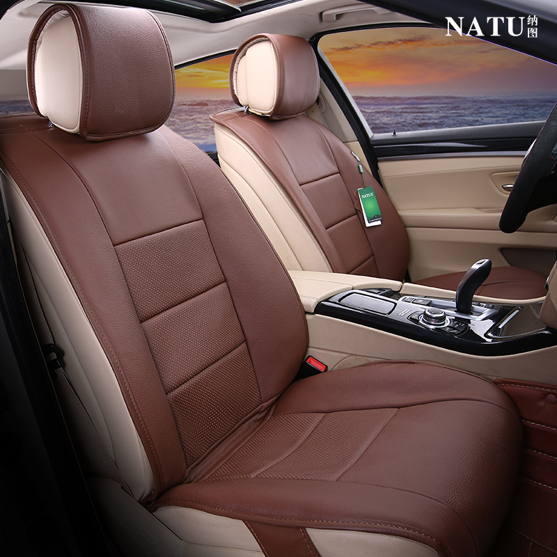 Special custom leather upholstery 15 models changan ford searing circles seven/aveo科鲁兹科帕qi 7 suv car seat leather cushion