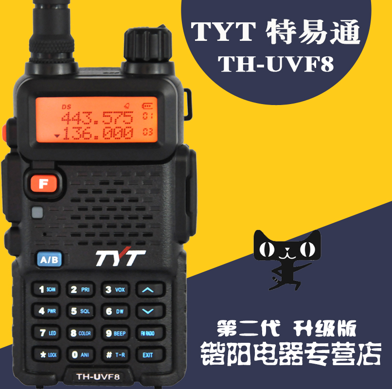 Special ets talkie th-f8 upgraded version of the second generation of double segment TH-UVF8 896ab mini hand sets to send headphones