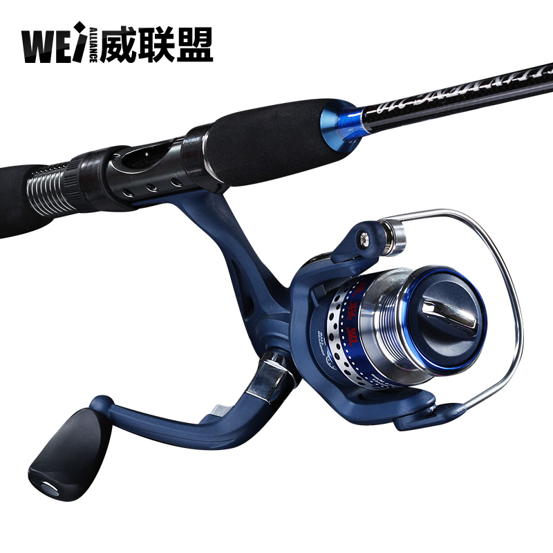 Special fishing rod fishing rods 2.1 2.4 m straight shank road sub rod spinning wheel droplets round grips fishing tackle fishing rod kit
