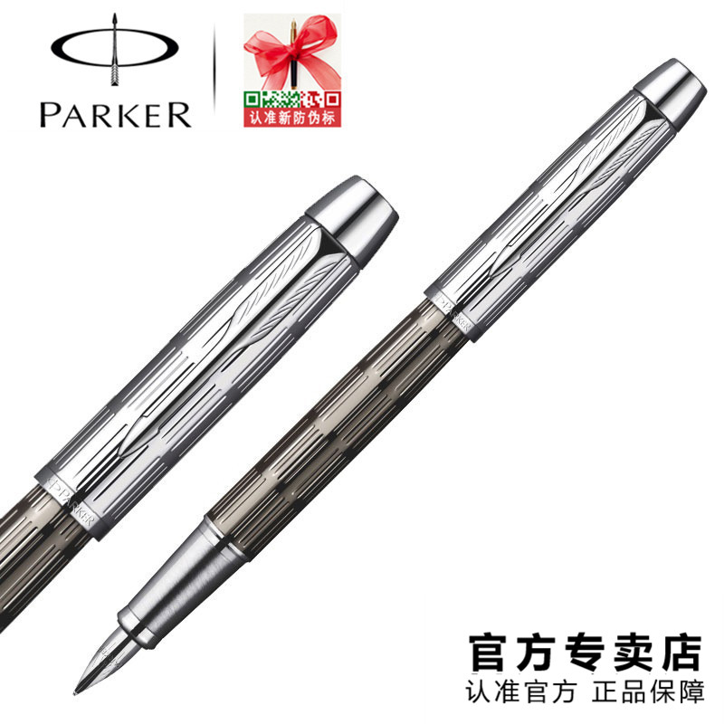 Special grid pattern pen ink pen parker pen counter genuine parker im figured prominently in classic fashion free shipping