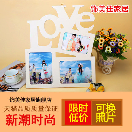 Special hot white 7 7-inch photo frame swing sets korean wedding gift ideas for children carved flower photo wall