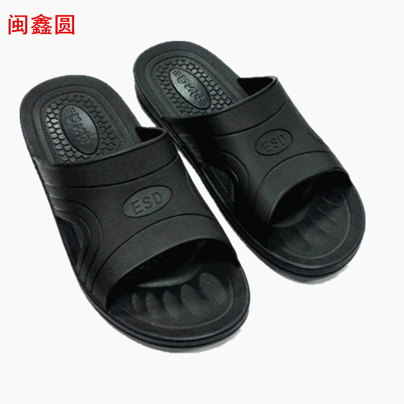 Special min xin yuan antistatic dust spu slippers black slippers slippers forming a clean and comfortable soft bottom