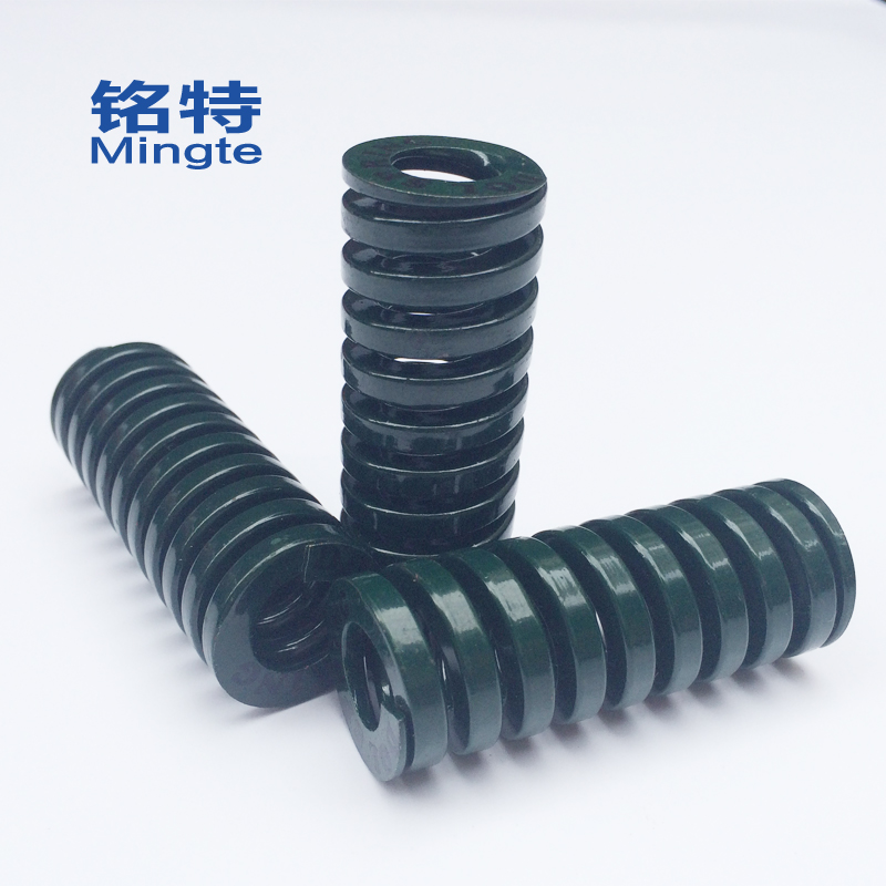Special ming green rectangular spring/mold parts/heavy duty spring th40 red green yellow and blue tinted complete specifications