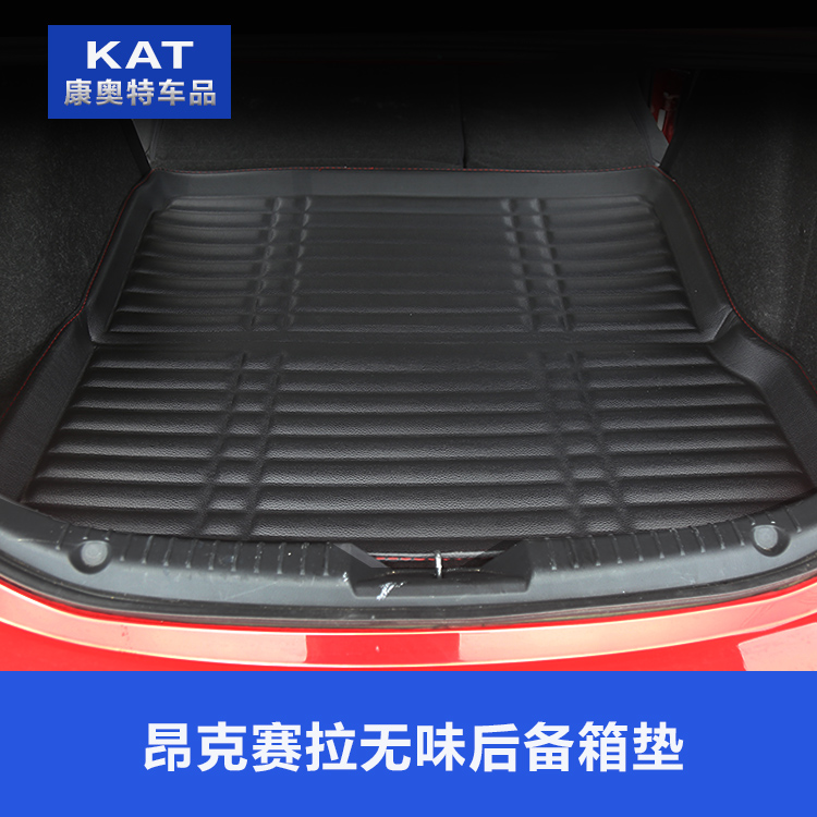 Special new horse 3 mazda 6 a tezi angkesaila interior trunk mat trunk mat surrounded by large pad