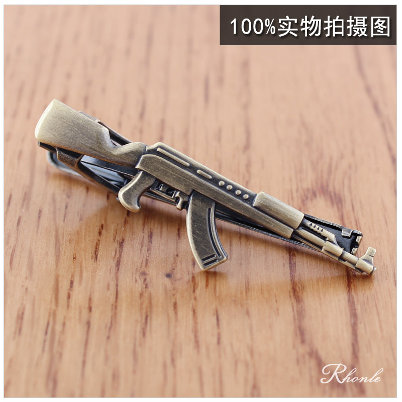 China Mp5 Submachine Gun, China Mp5 Submachine Gun Shopping