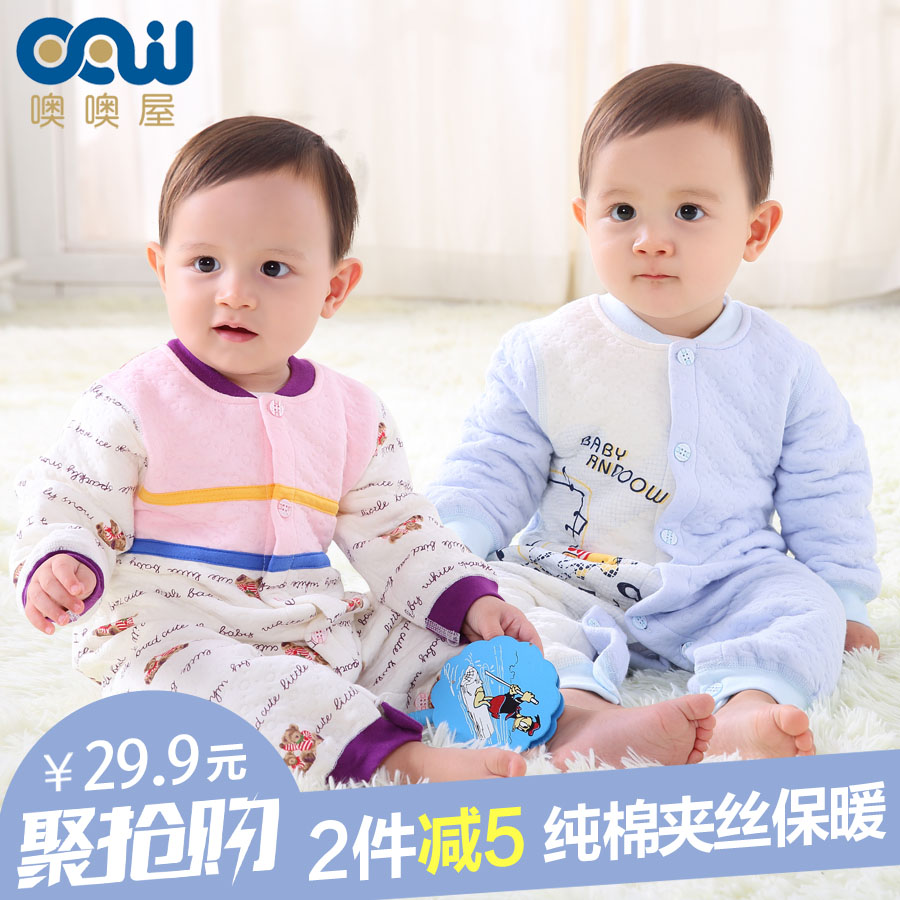 [Special] newborn baby coveralls romper climbing clothes baby long sleeve spring and winter warm cotton men and women