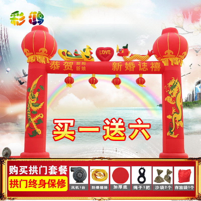 Special offer free shipping 6/8 m dragon double happiness lantern inflatable arch doors inflatable rainbow door wedding
