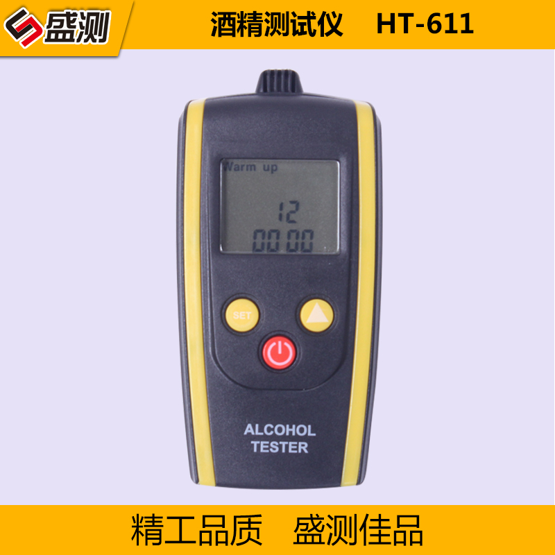 Special offer free shipping HT-611 hyah portable alcohol tester alcohol tester alcohol measuring instrument measuring alcohol concentration hyah