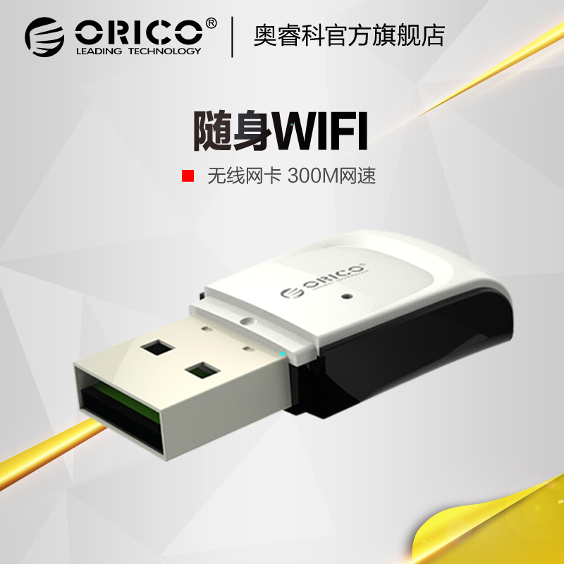 Special offer free shipping orico WF-RE3 mini usb wireless card mobile portable wifi router