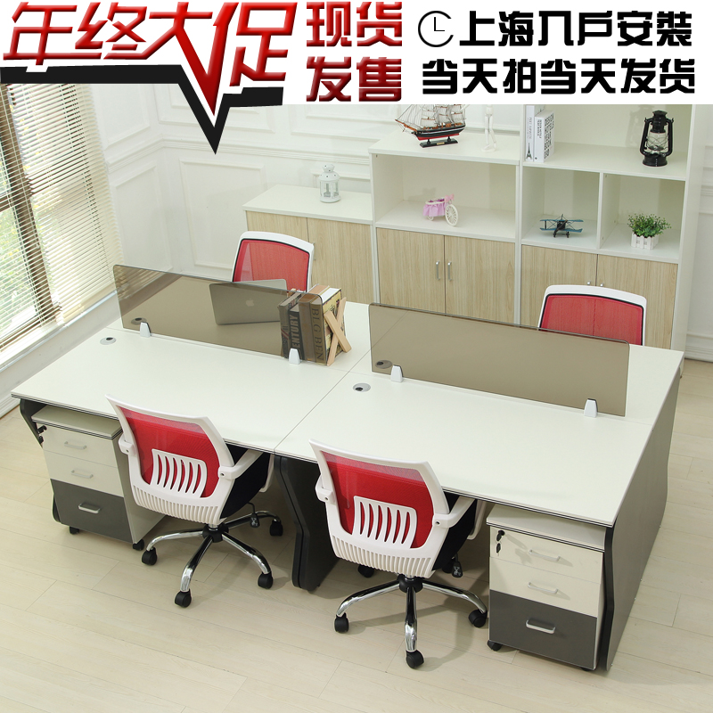 Special stylish simplicity staff office furniture 4 digit combination wall panels shanghai office furniture desk staff