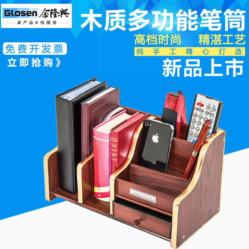 Special wholesale gold longxing pen holder multifunctional storage drawer wooden pen desktop remote control storage box cosmetic box