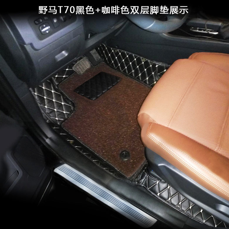 Special wire loop mustang f99 t70/f12 f16/f10 demeanor mx6 dongfeng popular car mats wholly surrounded